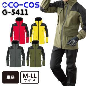 コーコス co-cos 2021年 秋冬 G5411 4WAY ストレッチ レインジャケット   M  L LL|okugaiitem