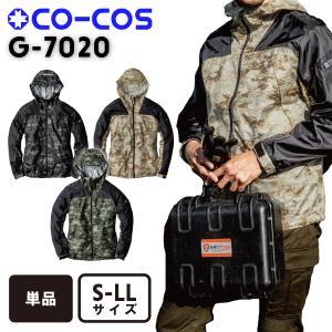 コーコス co-cos 2021年 秋冬 G7020 ミリタリーパーカー   S M  L  LL|okugaiitem