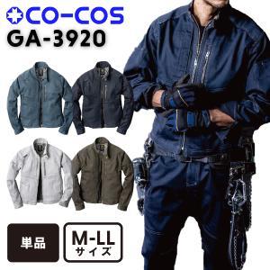 コーコス co-cos 2021年 秋冬 GA3920 ストレッチジャケット   M  L LL|okugaiitem