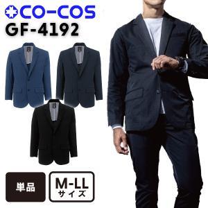 コーコス co-cos 2021年 秋冬 GF4192 フォーマルワークス ジャケット   M  L  LL|okugaiitem