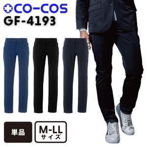 コーコス co-cos 2021年 秋冬 GF4193 フォーマルワークス スラックス   M  L  LL|okugaiitem