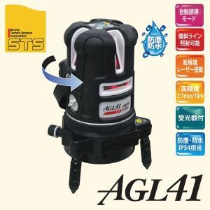 【送料無料】STS 自動誘導 レーザー 墨出器 AGL41|okugaiitem