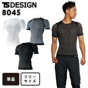 TS DESIGN 藤和 通年 8045 TS DRY ショートスリーブ    フリーサイズ|okugaiitem
