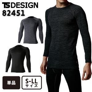TS DESIGN 藤和 秋冬 82451 TS DRY WARM ロングスリーブシャツ   S M  L  LL|okugaiitem