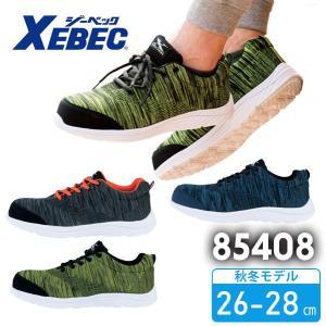 即日出荷 ジーベック 安全靴 セーフティシューズ 85408|okugaiitem