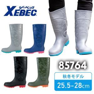 即日出荷 ジーベック PVCセフティ長靴 85764 レイン|okugaiitem