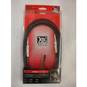 Xotic(エキゾチック)シールドケーブル 3mS/S