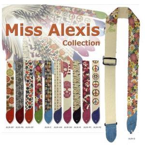 LM Strap Miss Alexis コレクション  ファッショントレンドに敏感な女性のミュージ...