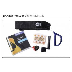 アコースティックギター 初心者 入門15点セット ヤマハ F-310P 教則DVD クリップチューナー付属 F310P カラー選択有り|okumuragakki|02