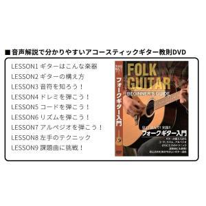 アコースティックギター 初心者 入門15点セット ヤマハ F-310P 教則DVD クリップチューナー付属 F310P カラー選択有り|okumuragakki|03