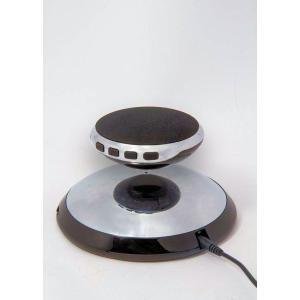 Air Speaker 宙に浮く Bluetooth スピーカー BLACK|okumuragakki