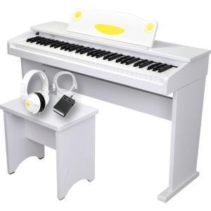 artesia  FUN-1 WH オールインワン 61鍵盤 キッズピアノ ホワイト|okumuragakki
