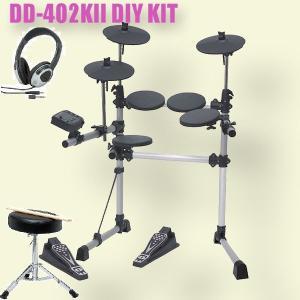 電子ドラム セット MEDELI 初心者入門セット DD-402KII-DIY KIT ドラムイス+スティック+ヘッドホン 特典教則DVD付 在庫有り|okumuragakki