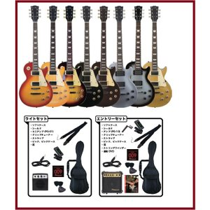 エレキギター レスポールタイプ 初心者入門セット PhotoGenic LP-260|okumuragakki