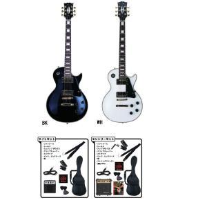 レスポールタイプ 初心者入門セット エレキギター PhotoGenic LP-300 選べるセット|okumuragakki