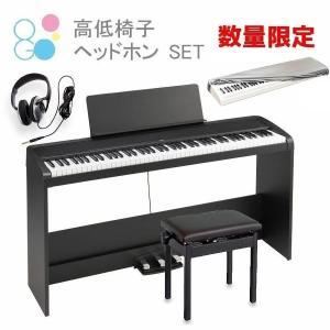 KORG B1SP BK コルグ 電子ピアノ ブラック 専用スタンド STB1 3本ペダル 高低椅子 ヘッドホン 専用カバー付属
