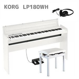 KORG LP-180 WH コルグ 電子ピアノ スタンド 3本ペダルユニット 高低椅子 ヘッドホン付