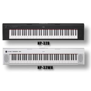 ヤマハ 電子ピアノ YAMAHA NP-32 NP-32WH piaggero ヘッドホン セット