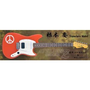 スターダストレビュー アトリエZ エレキギター 根本 要 KANAME NEMOTO Signature Model TYPE2 【直筆シリアルナンバー サイン入り】|okumuragakki