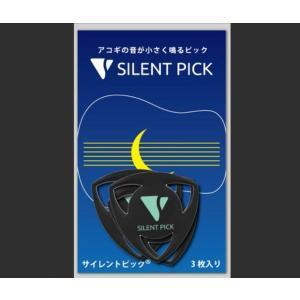 サイレントピック SP-3 3枚入り ピック型弱音器 okumuragakki