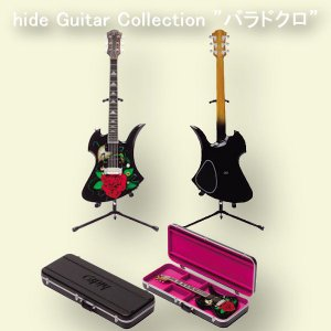 hide guitar collection バラドクロ official figure complete set