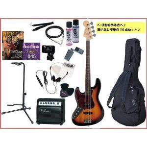 ベースギター PhotoGenic JB270SB サンバースト 初心者 入門セット 教則DVD付|okumuragakki