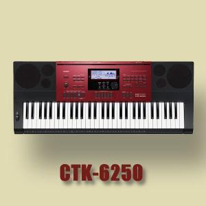 CASIO CTK-6250  カシオハイグレードキーボード|okumuragakki