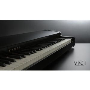 KAWAI VPC1 カワイ MIDIキーボード 88鍵木製鍵盤|okumuragakki