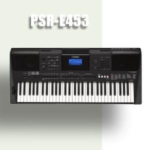 YAMAHA PSR-E453  ヤマハキーボード  ポータトーン|okumuragakki