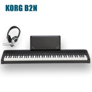 KORG B2N コルグ 電子ピアノ ヘッドホン付 10末頃入荷予定|okumuragakki
