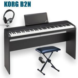 電子ピアノ 88鍵盤 KORG B2N コルグ 専用スタンド 椅子 ヘッドホン付 okumuragakki