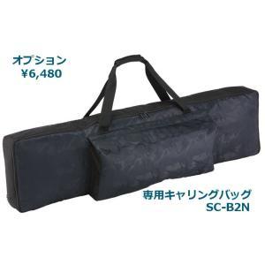 電子ピアノ 88鍵盤 KORG B2N コルグ 専用スタンド 椅子 ヘッドホン付 okumuragakki 04