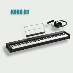 KORG D1 コルグ電子ピアノ スピーカーレス ワイヤレスヘッドホン プレゼント