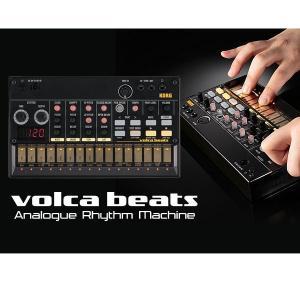 KORG volca beats|okumuragakki