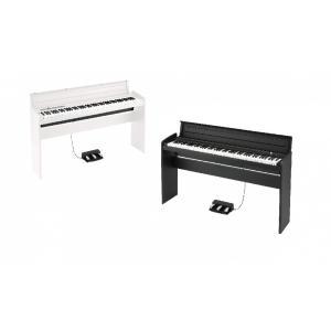 KORG LP-180 BK WH コルグ 電子ピアノ スタンド 3本ペダルユニット 外箱傷あり 特価 数量限定