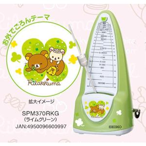 SEIKO SPM370RK   8月下旬新発売(予約受付) セイコーメトロノーム リラックマモデル...