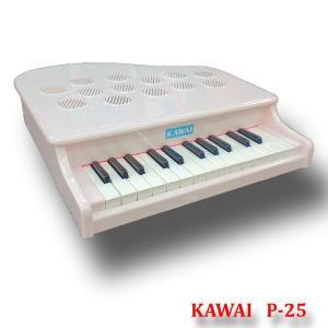 カワイ ミニピアノ KAWAI P-25  1108-9