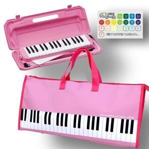 鍵盤ハーモニカ メロディーピアノ ピアニカ P3001-32...