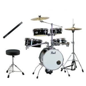 パール ドラムセット Pearl RT-645N/C リズムトラベラー ジェットブラック Version 3s YOSHIKI/X JAPAN シグネチャー・スティック キッズ スローン選択可|okumuragakki