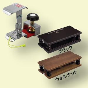 ピアノ補助ペダル アシストペダルASP-II アシストハイツールASH-VI アシストスツールASS-V|okumuragakki