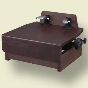 ピアノ補助ペダル KP-DX ウォルナット