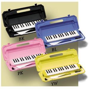 鍵盤ハーモニカ  メロディーピアノ(ピアニカ) P3001 32鍵盤 ♪ 特典1:ドレミファソラシー...