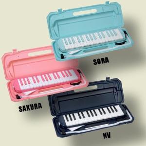 鍵盤ハーモニカ メロディーピアノ(ピアニカ) P3001 32鍵盤  特典付♪ ・ドレミファソラシー...