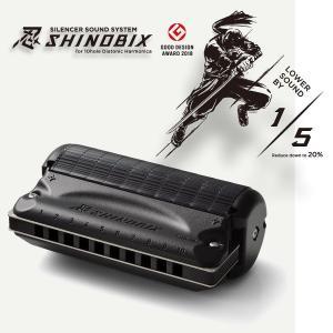 忍 SHINOBIX  フルセット C調  SNB-20  スズキハーモニカ  10月19日発売 予約受付中