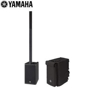 YAMAHA STAGEPAS 1K ポータブルPAシステム   シリーズ初のラインアレイスピーカー...