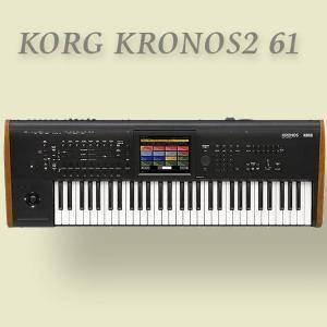 KORG KRONOS2 61 コルグシンセサイザー MUSIC WORKSTATION|okumuragakki