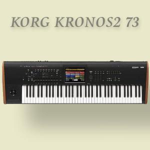 KORG KRONOS2 73 コルグシンセサイザー MUSIC WORKSTATION|okumuragakki