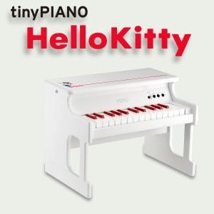 KORG  tiny PIANO Hellokitty  コルグ ミニピアノ ハローキティ― 予約受付 11月26日発送予定 okumuragakki
