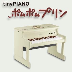 KORG  tiny PIANO ポムポムプリン  コルグ ミニピアノ 予約受付 11月26日発送予定 okumuragakki