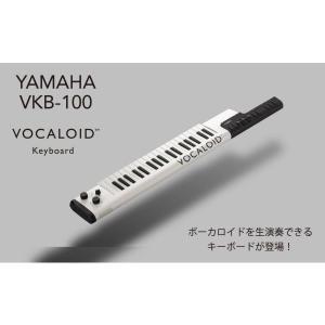 YAMAHA ヤマハ VKB-100 ボーカロイド キーボード VOCALOID Keyboard VKB-100 VKB100|okumuragakki
